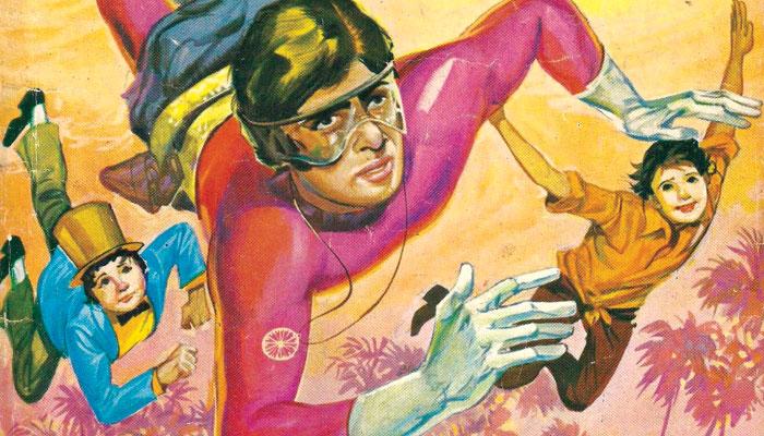 अमिताभ बच्चन बने थे कॉमिक बुक के स्टार, नाम मिला था सुप्रीमो