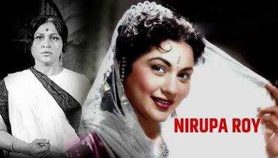 निरुपा रॉय – कैसे दिलकश हिरोइन से अमिताभ बच्चन की फ़िल्मी मां बन गयी