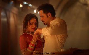 real-vijay-dandekar-ki-kahani-lut-gaye-song